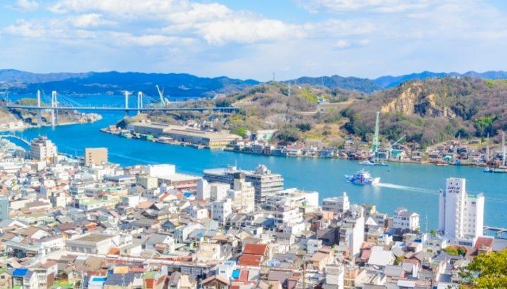 広島県に移転すると最大2億円貰える!?広島県の企業誘致施策とは?